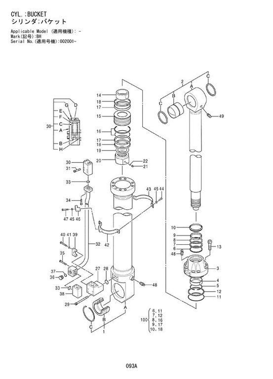 novi HITACHI BUCKET CYLINDER hidraulični cilindar za HITACHI EX2600 bagera