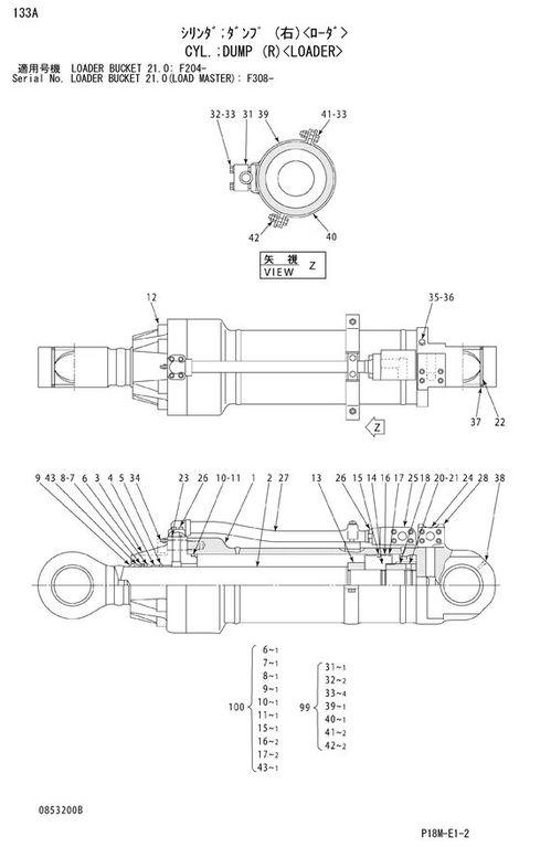 novi HITACHI DUMP CYLINDER hidraulični cilindar za HITACHI EX3600 bagera