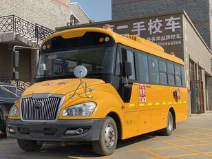 YUTONG školski autobus